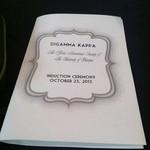 DiGamma Kappa induction